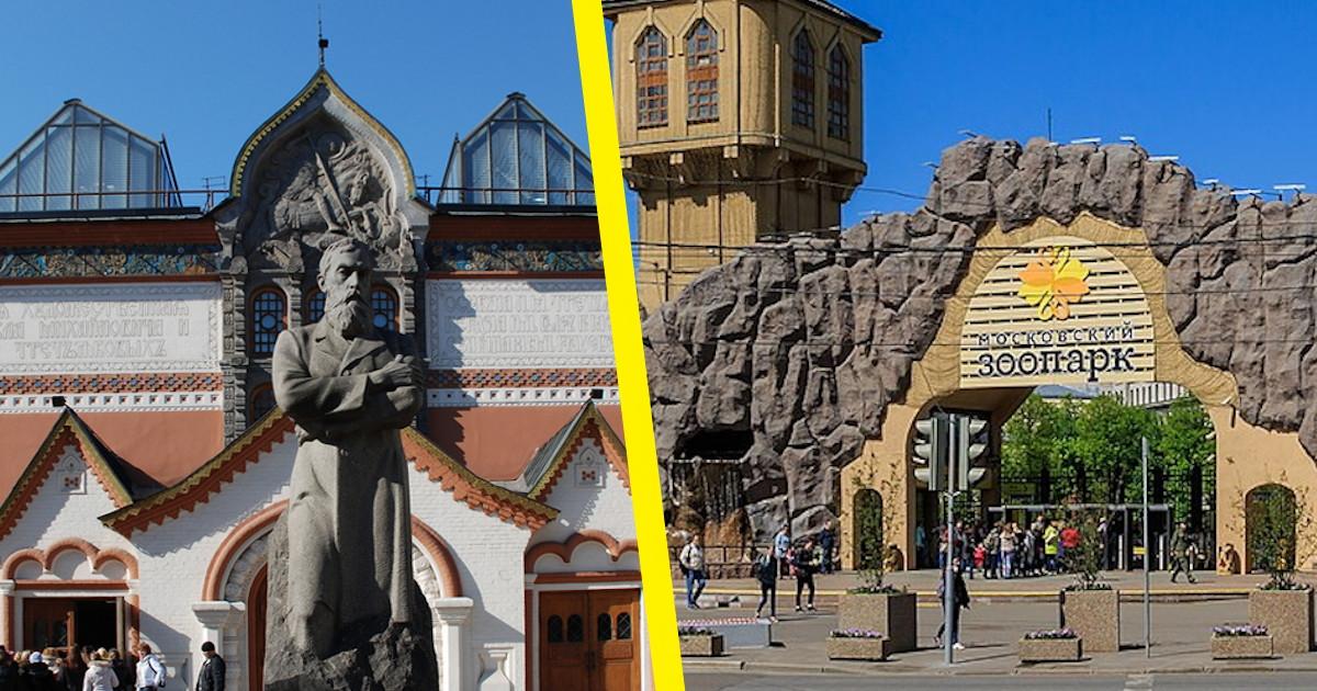 Второй этап снятия ограничений в Москве: что открывается с 16 июня