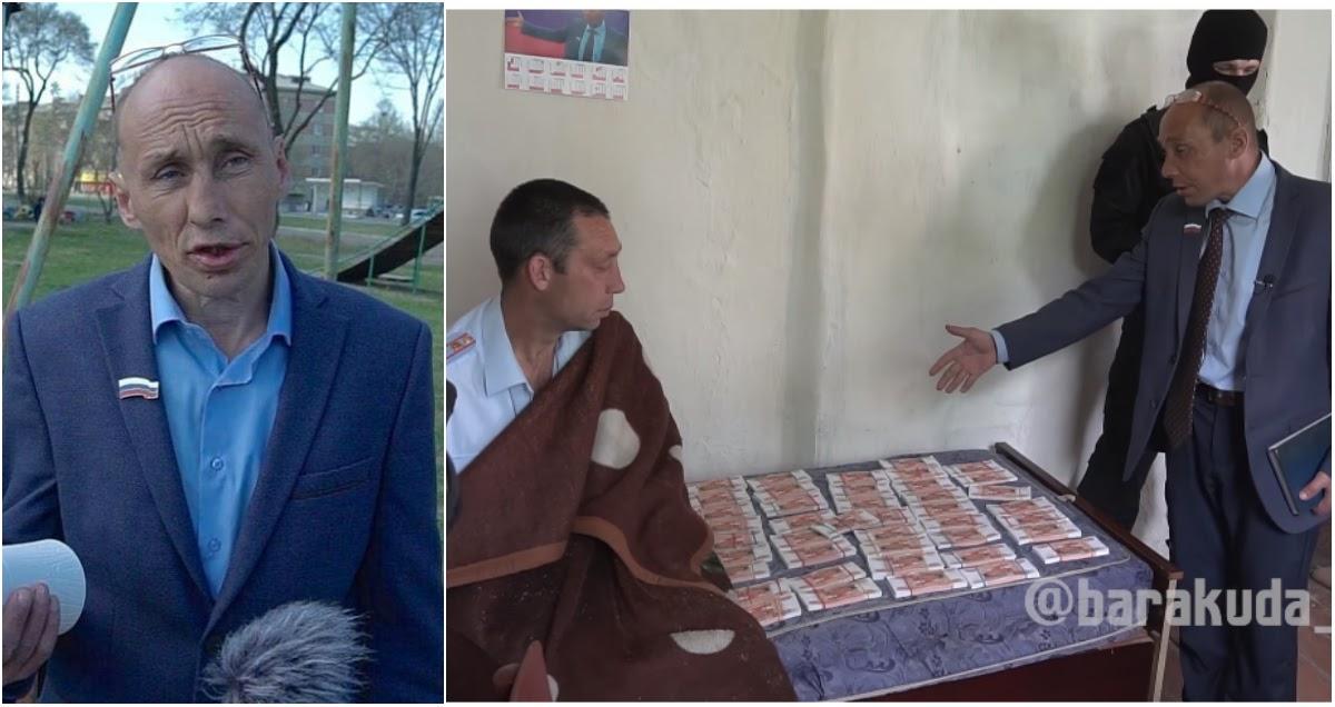 """Власти и МВД возмутило новое видео о Наливкине и """"ворующем полковнике"""""""