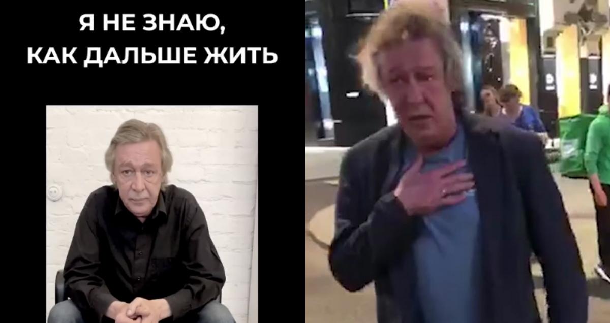«Мне нет прощения»: Ефремов записал видеообращение после трагедии