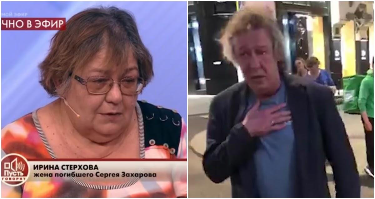 Обвиненную во лжи вдову убитого Ефремовым оставили без денег