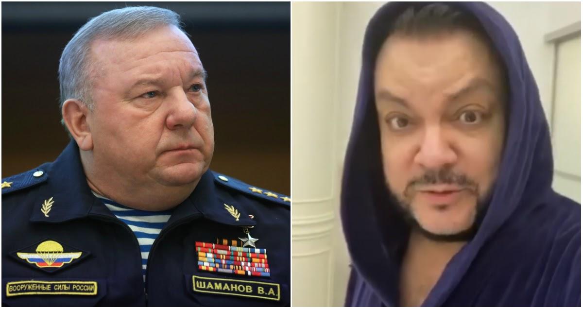 Киркоров отказался извиняться перед ВДВ, которых обидело видео