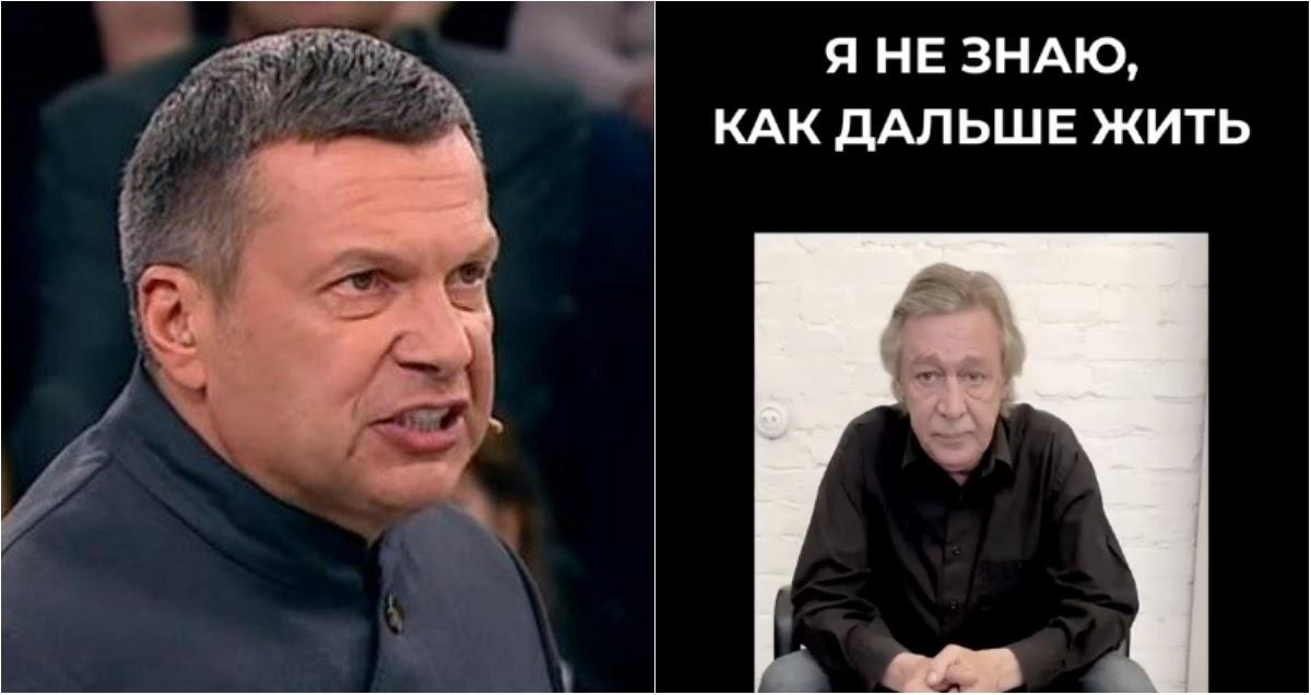 «Кто текст писал?»: Соловьева возмутило видео с извинениями Ефремова
