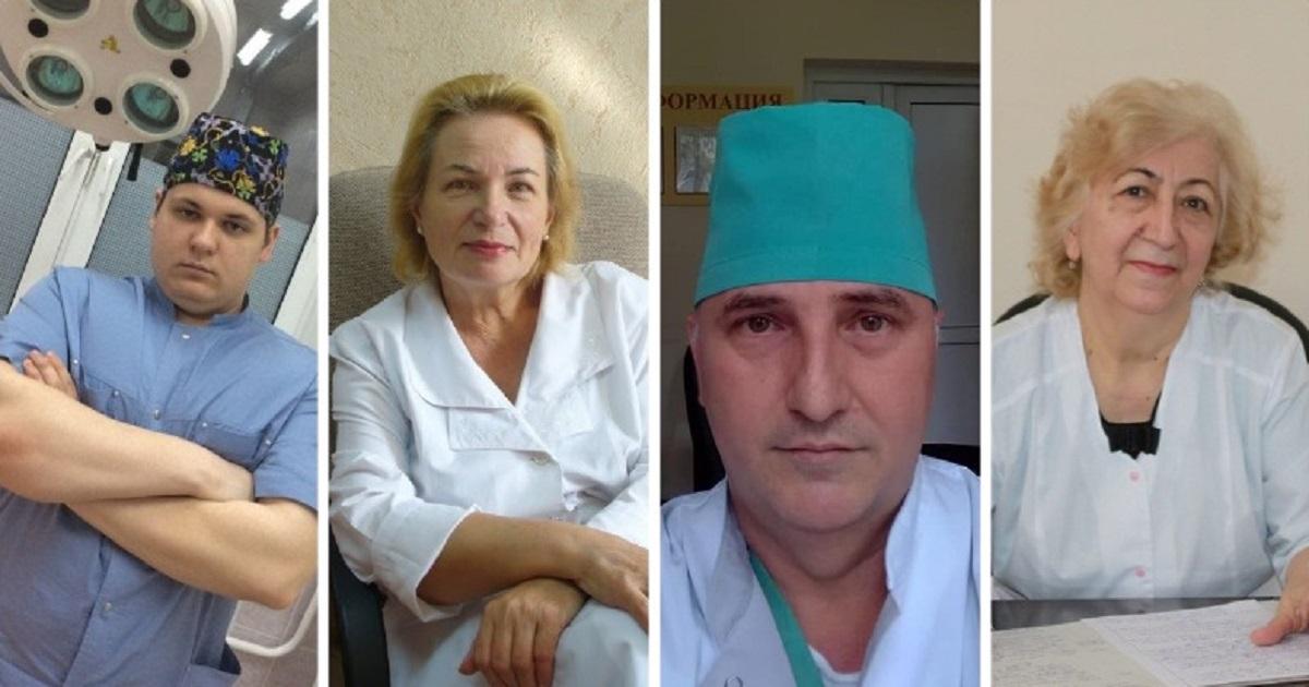 Фото Росздравнадзор: в России от коронавируса скончались 489 медиков
