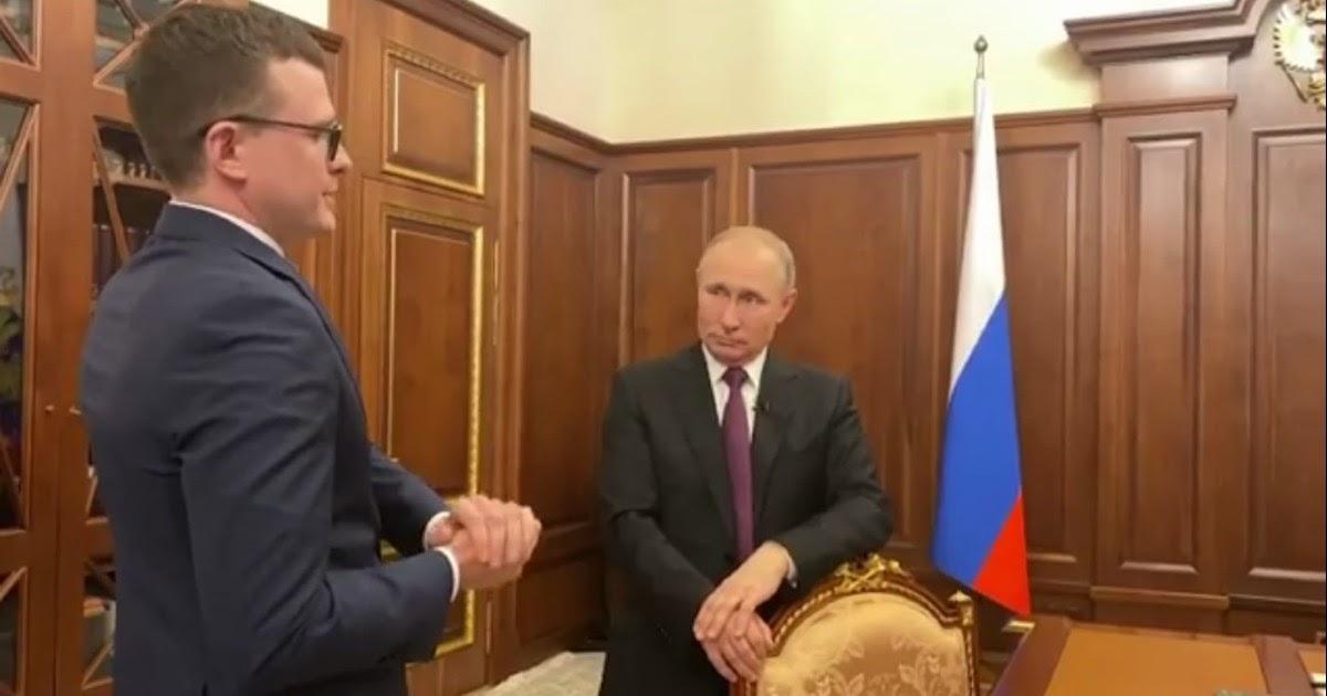 Фото Путин рассказал о звонках своих внуков в Кремль