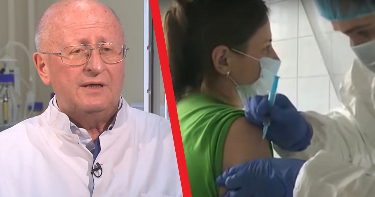 Вакцина от COVID: когда начнут прививать россиян? Это будет обязательно?