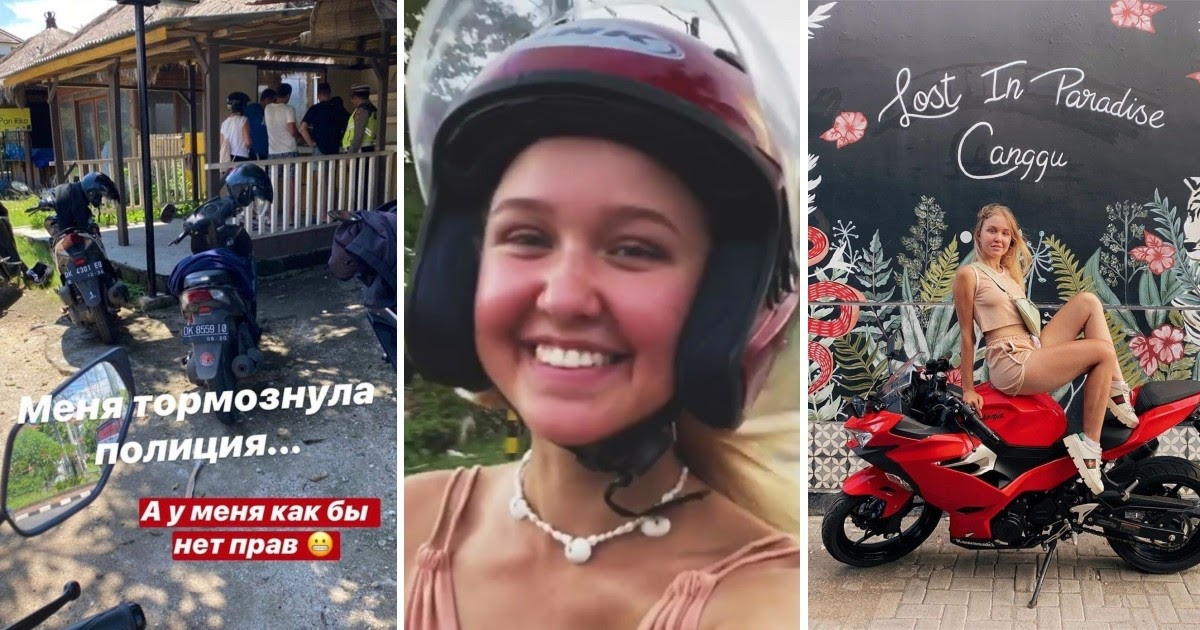"""Настя Тропицель: подробности о гибели """"блогерши-миллионерши"""" на Бали"""