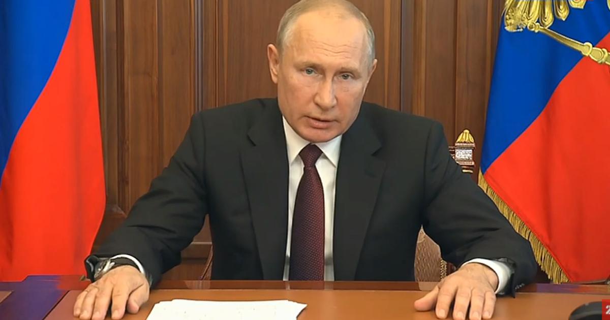 Обращение к нации: Путин рассказал о ситуации с коронавирусом