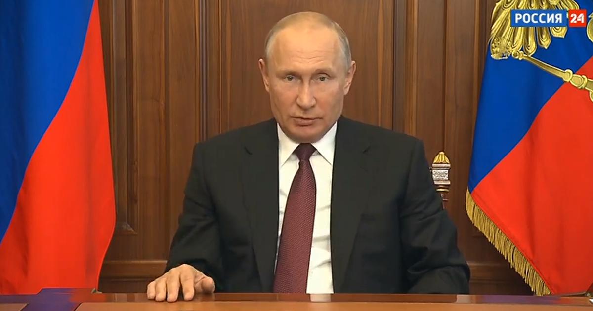 Фото Путин объявил о льготной ипотеке на новое жилье до 12 млн рублей