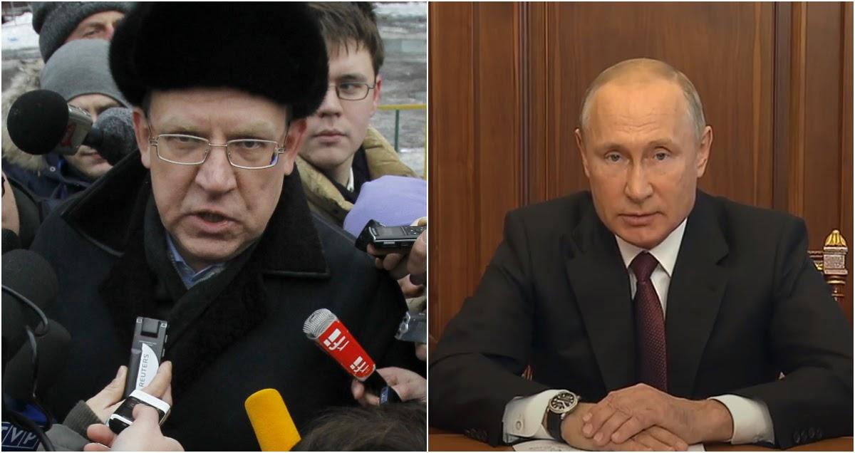 «Конец плоской шкале»: Кудрин высказался о повышении Путиным НДФЛ