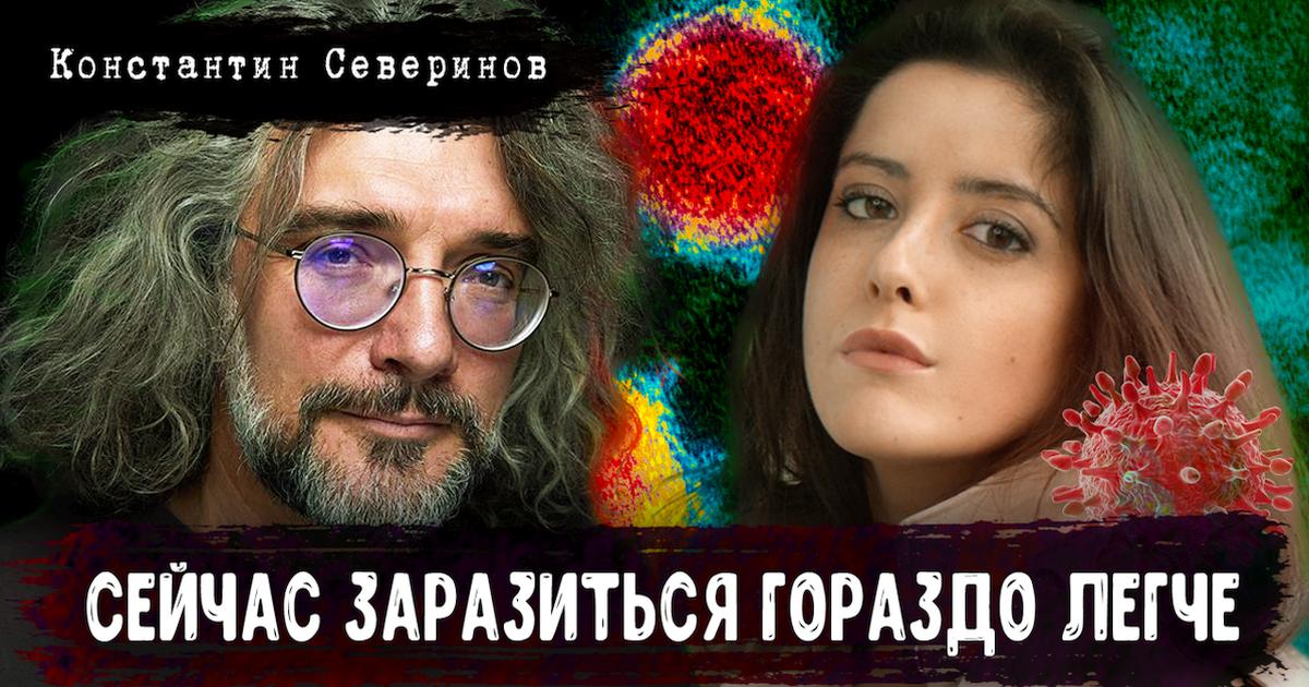 Микробиолог Константин Северинов: об антителах, вакцине и опасности заражения