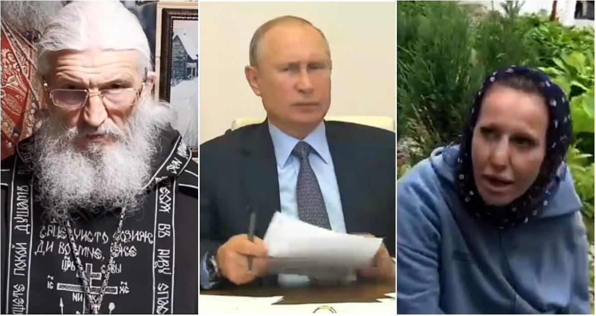 Отец Сергий призвал не голосовать за поправки в Конституцию