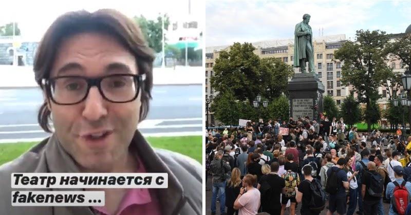 """""""Меня просто бомбит"""". Малахов заверил, что не был на акции против поправок"""