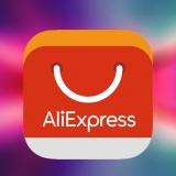 Покупки наAliExpress стали еще выгоднее для россиян. Доставка почти всегда бесплатная