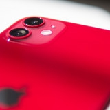 iPhone 11заметно упал вцене киюлю
