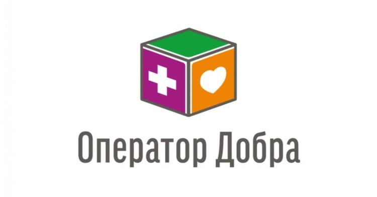 """Фонд """"Созвездие Добра"""" поможет семьям медиков, погибших от коронавируса"""