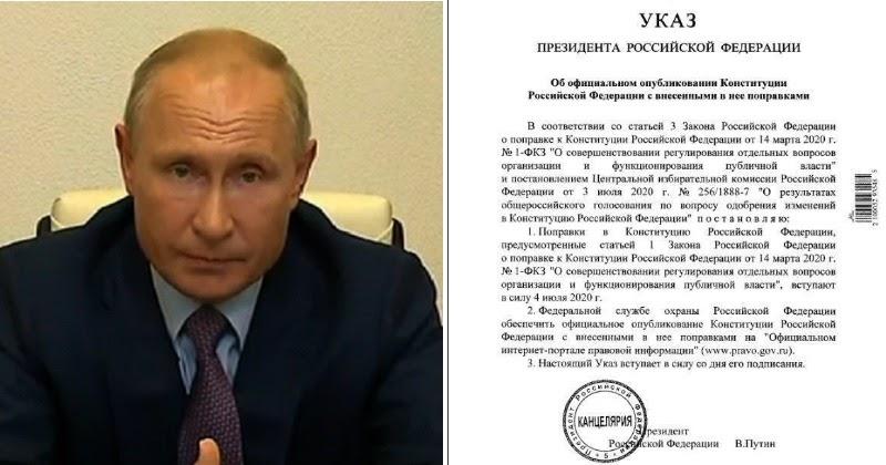 «По воле народа». Путин объявил о вступлении поправок в силу