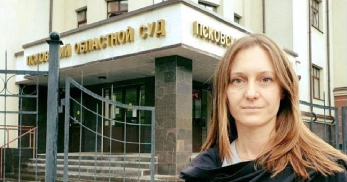 Светлана Прокопьева: кто она и за что ее оштрафовали на 500 тысяч
