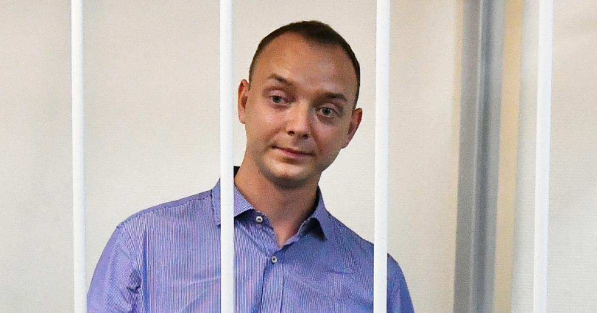 Журналист Иван Сафронов: кто он и за что его обвиняют в госизмене