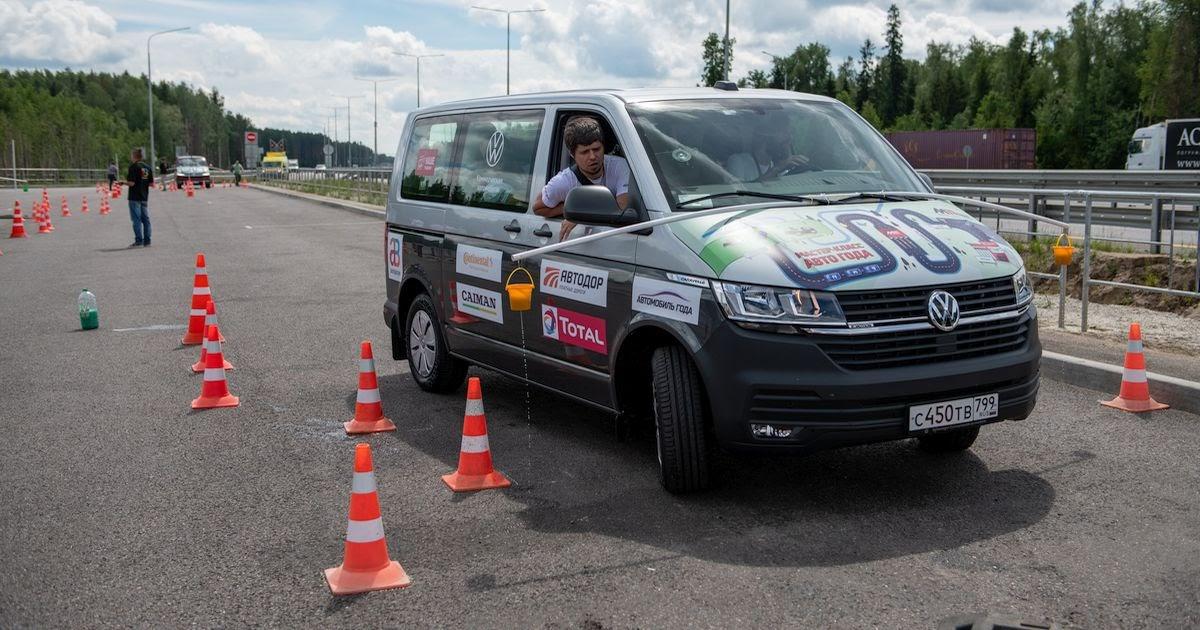 В лето на Volkswagen. Как прошел мастер-класс «Авто года» в Подмосковье