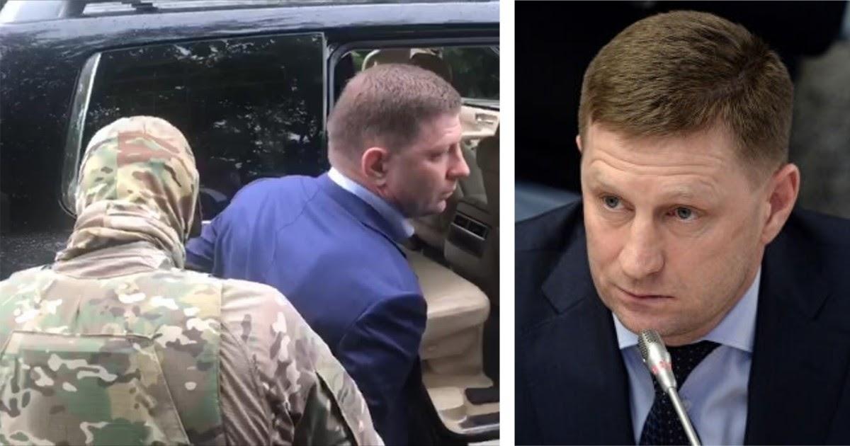 Фото Хабаровский губернатор Фургал задержан за организацию убийств