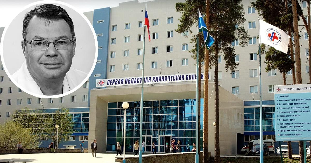 В больнице Екатеринбурга случилось рекордное заражение врачей COVID-19