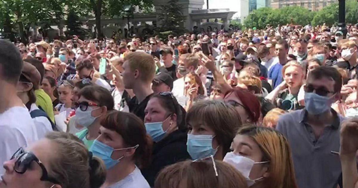 Что творится в Хабаровске: полиция игнорирует многотысячную акцию протеста