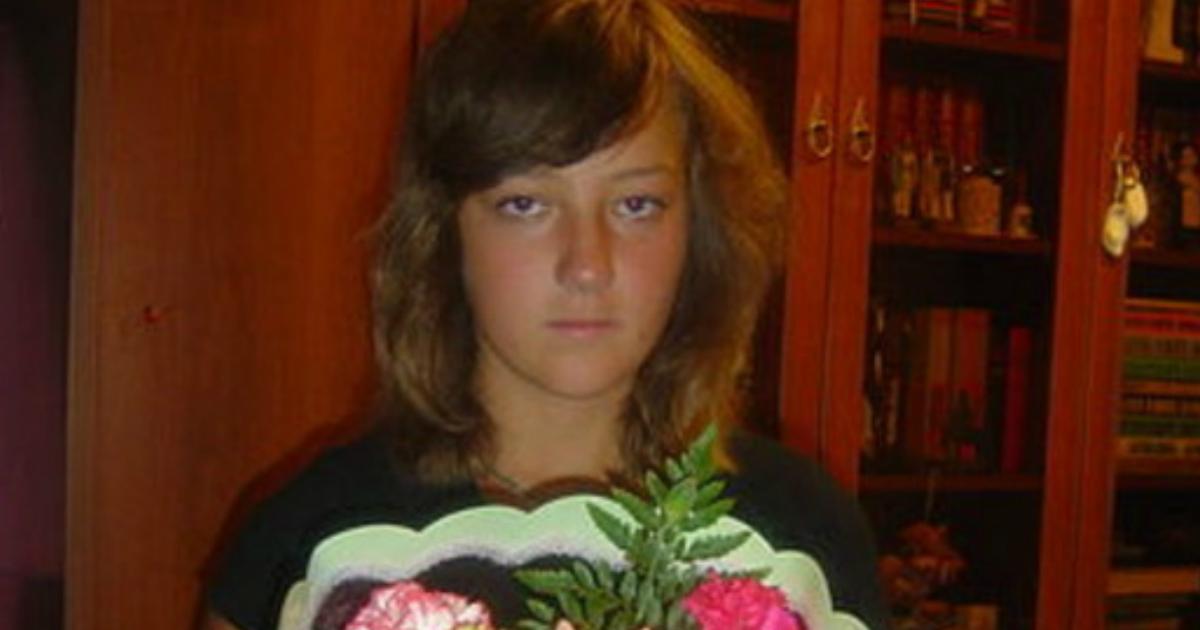 Трагедия в Москве: невеста умерла на собственной свадьбе в Царицыно