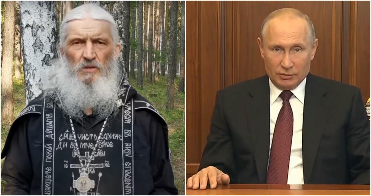 Отец Сергий потребовал от Путина немедленно уйти в отставку