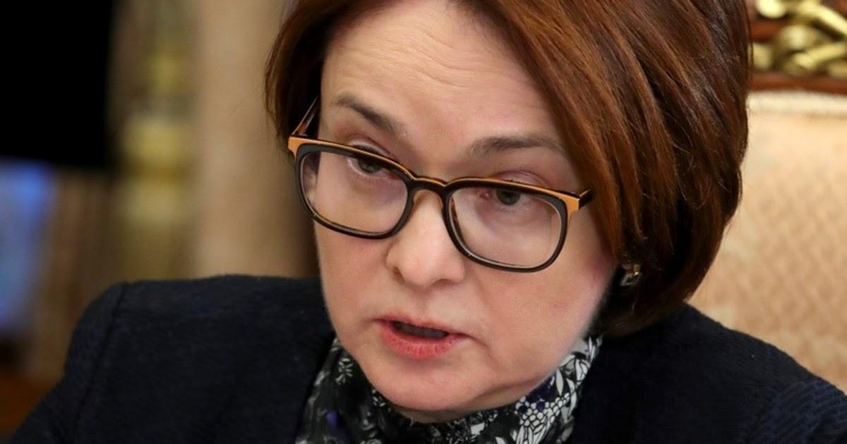 Деноминации рубля не будет, объявила Эльвира Набиуллина