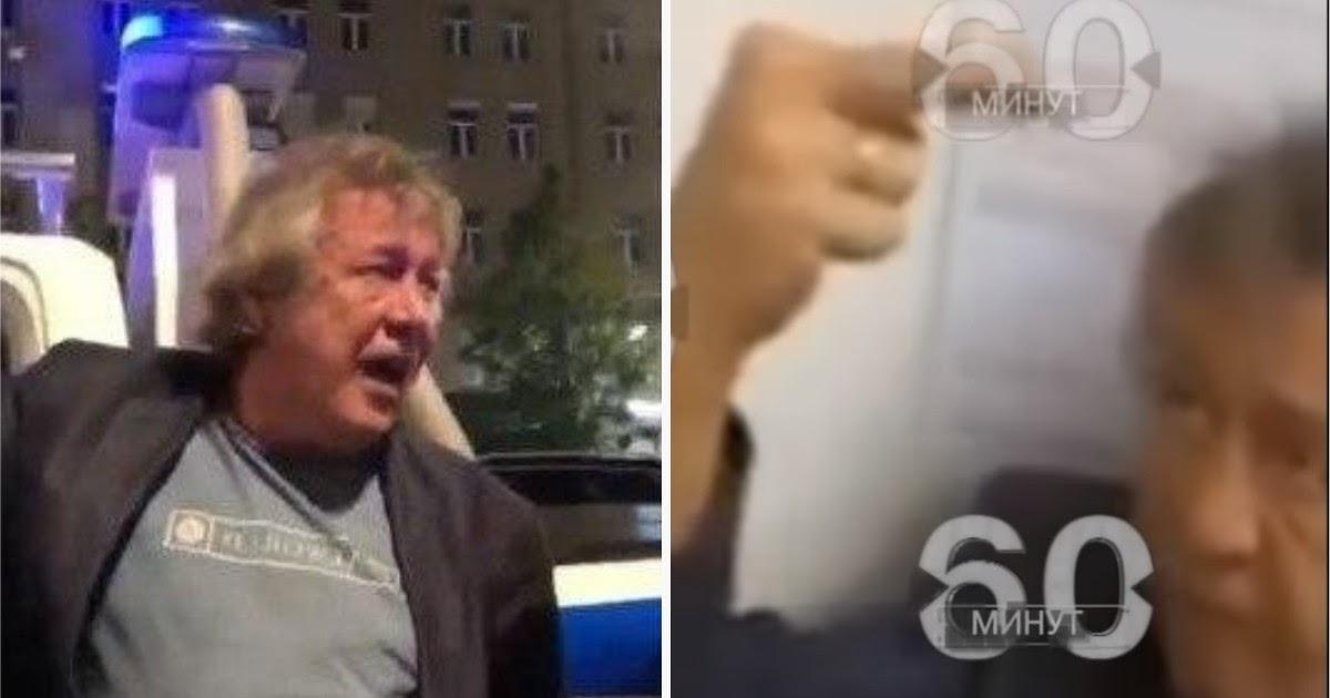 """""""Россия 1"""": человек с голосом Ефремова пытался откупиться после ДТП"""