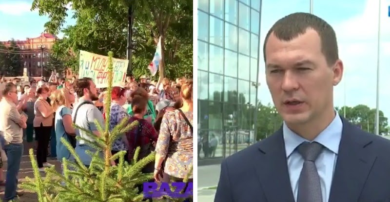 «Дегтярева - домой!» Хабаровск встретил нового губернатора протестом