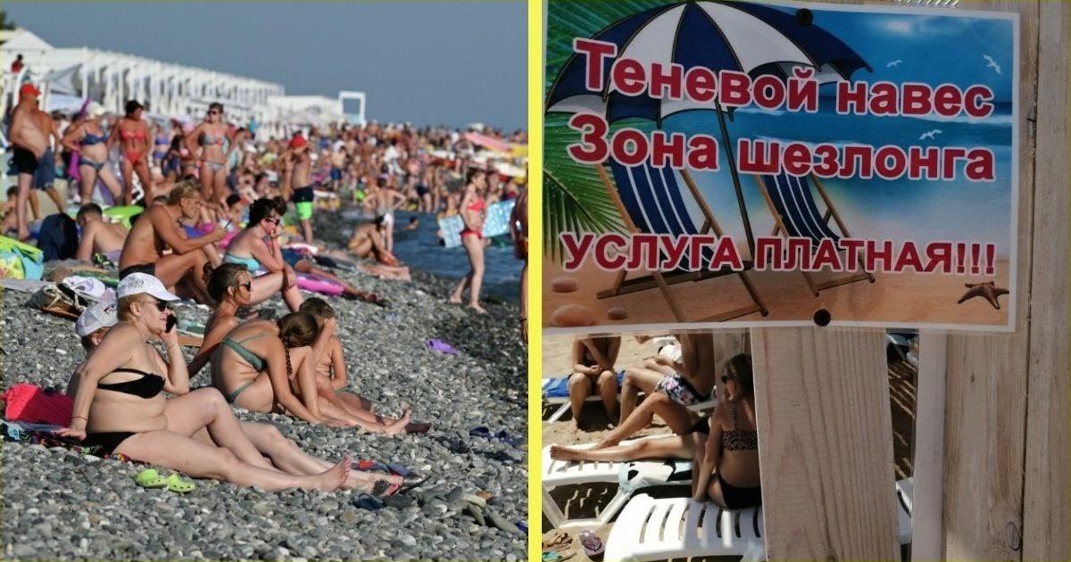 «Все хотят поиметь». Россияне - о минусах отдыха в России