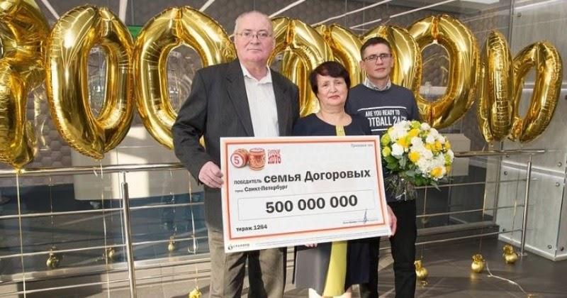Слесаря-пенсионера, выигравшего в лотерею 500 млн, сразил инсульт