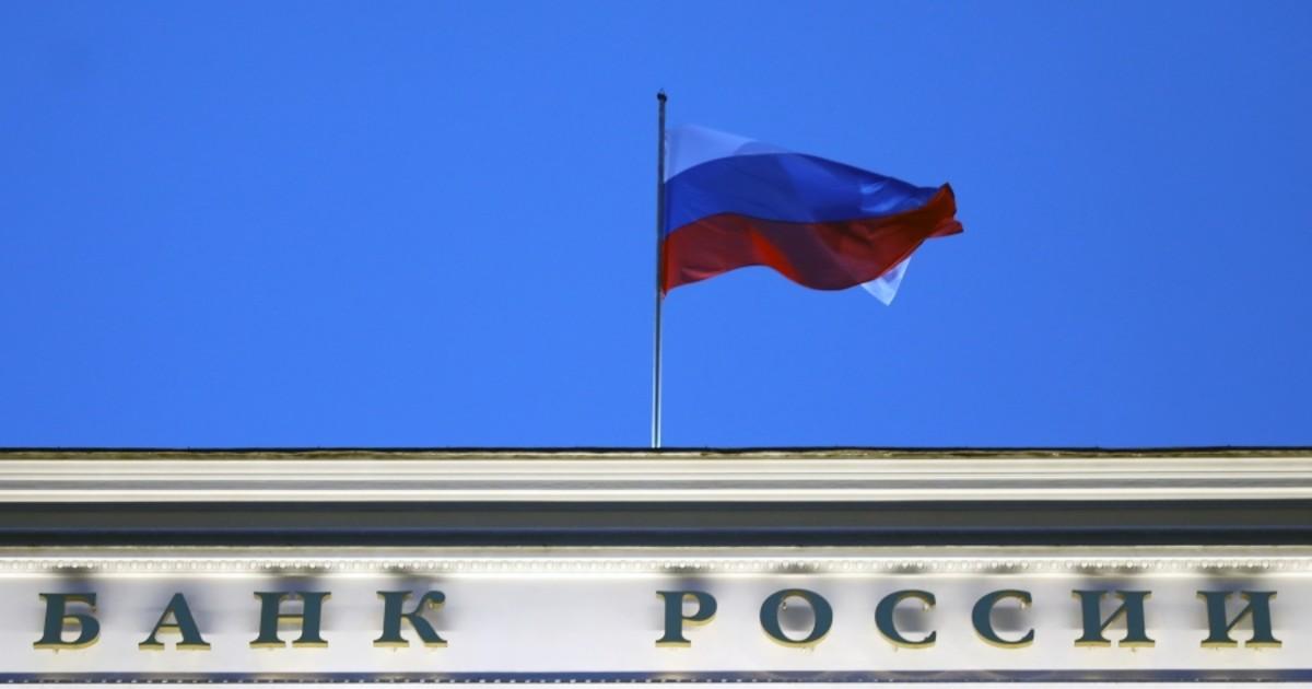 ЦБ вновь снизил ставку. Чем это грозит рублю