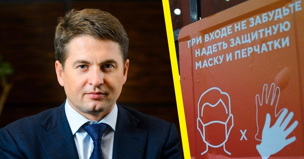 В мэрии возмущены, что москвичи не носят маски: «Все расслабились!»