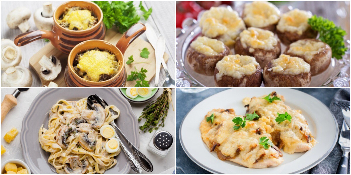 Подборка вкусных и сытных блюд с грибами