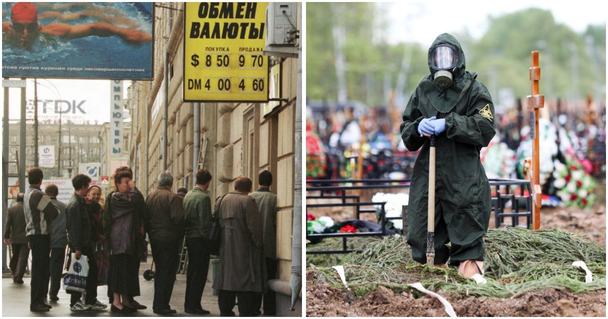 Августовский апокалипсис: от дефолта до вируса. Чего ждать в 2020 году