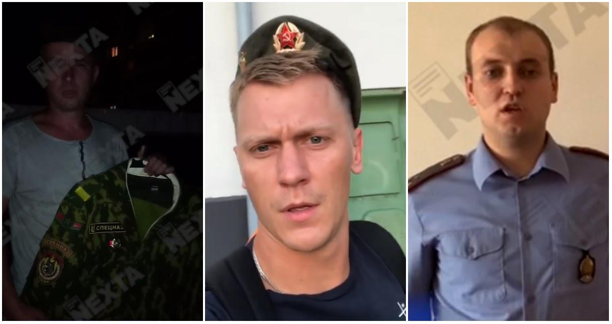 Полицейские и ОМОН начали отказываться исполнять приказы Лукашенко