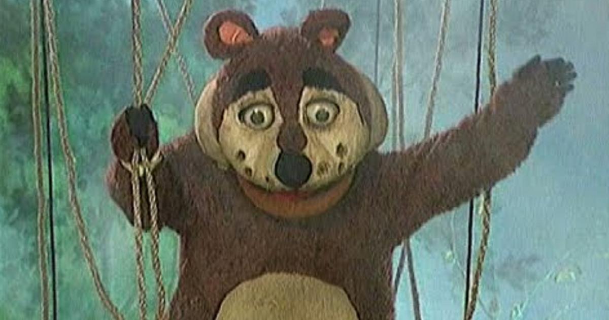 Как сейчас выглядит медведь из «Деревни дураков»