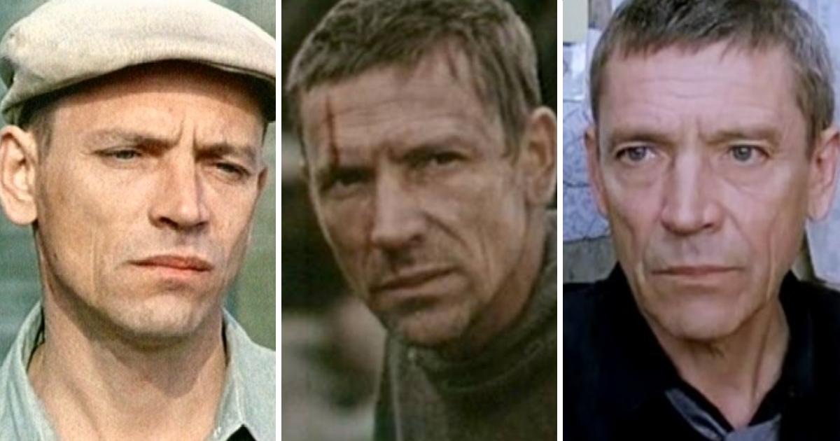 Долгий путь к славе и тяжёлая судьба актёра Валерия Приёмыхова