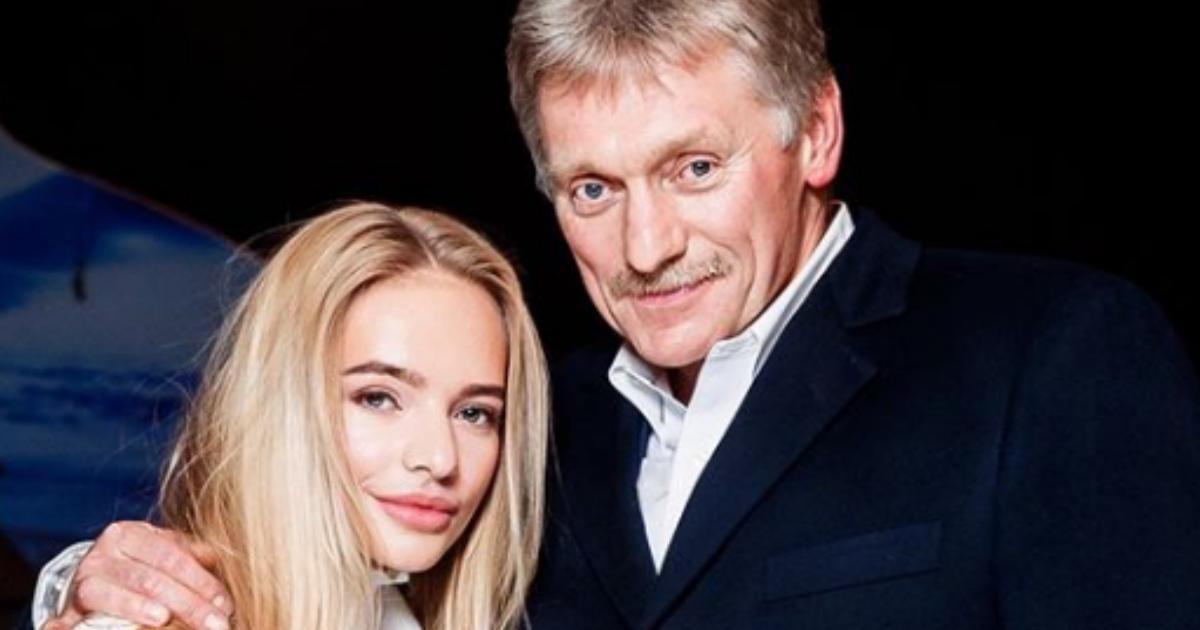 Пескова похвасталась отдыхом в Сочи с отцом среди простых россиян