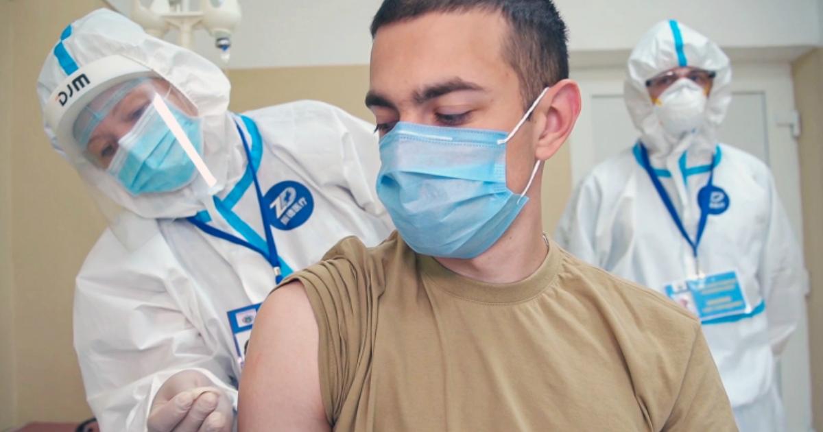 ВЦИОМ узнал процент готовых привиться от коронавируса россиян