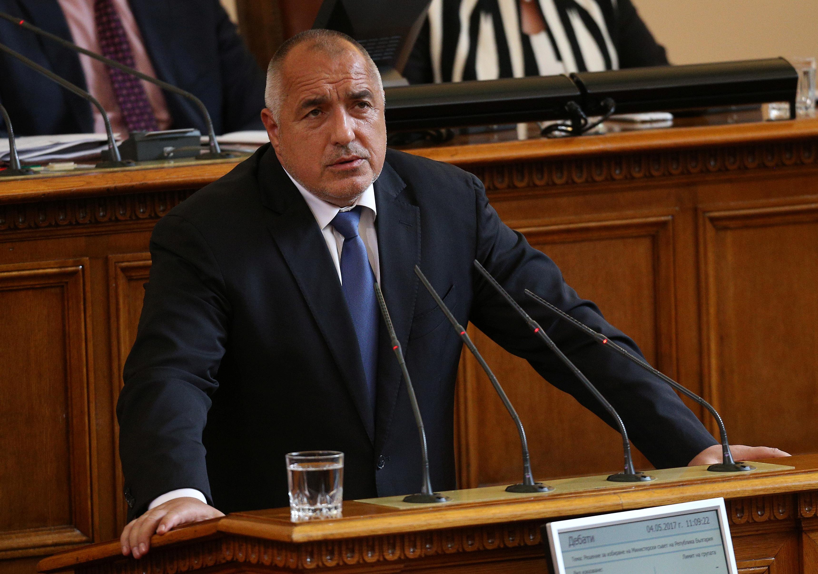 Болгария слезет с «иглы» российского газа