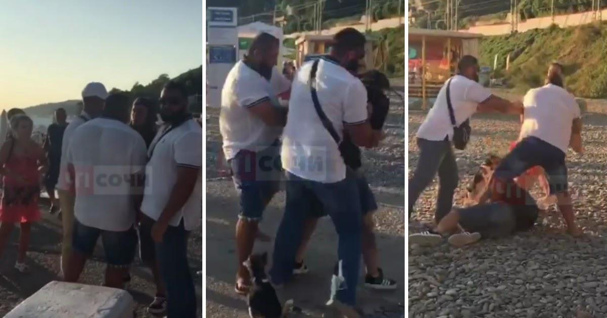 Активный отдых. Охранники пляжа в Сочи накинулись на туриста с собакой