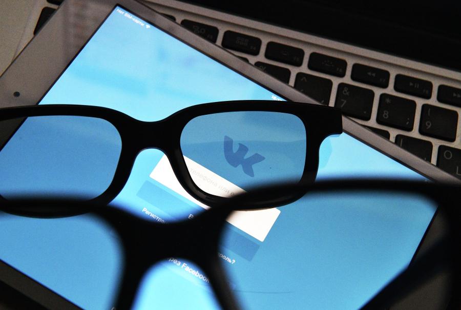"""Пользователя """"ВКонтакте"""" заблокировали за опрос"""