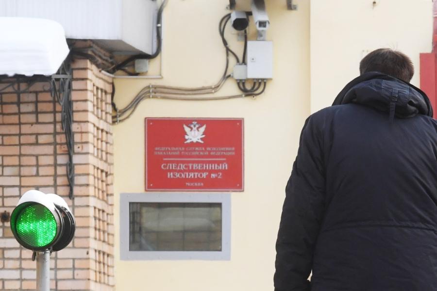 Путин уволил главу управления следственных изоляторов ФСИН