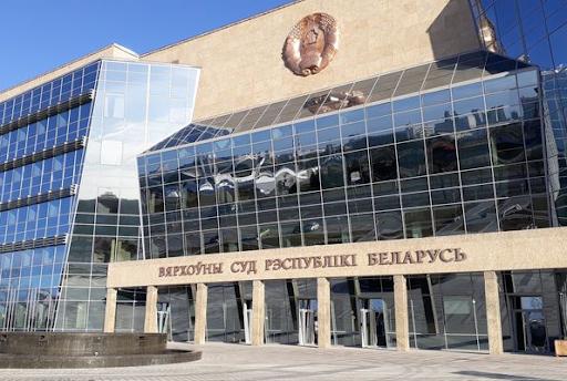 Суд Белоруссии отклонил жалобу оппозиции на выборы