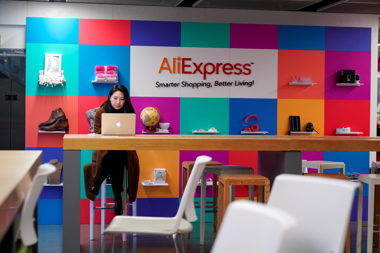 AliExpress разрешит самозанятым россиянам открыть свой магазин