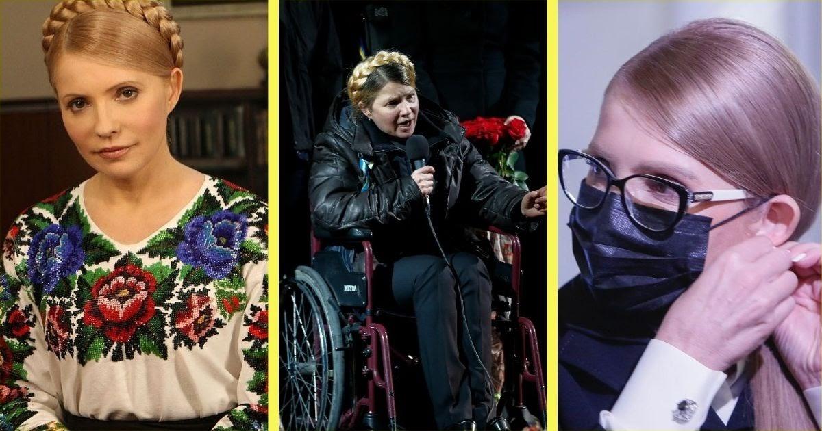 Фото Юлия Тимошенко: бизнес, судьба и болезнь «принцессы Майдана»