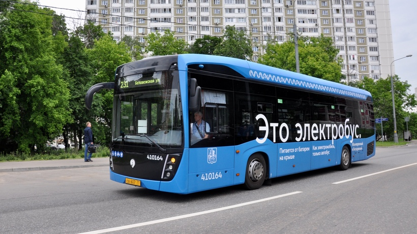Москва стала второй в рейтинге городов с самым развитым транспортом
